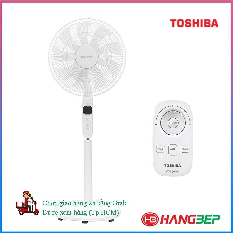 Quạt đứng inverter có remote Toshiba F-LSD10(W)VN [Trắng]