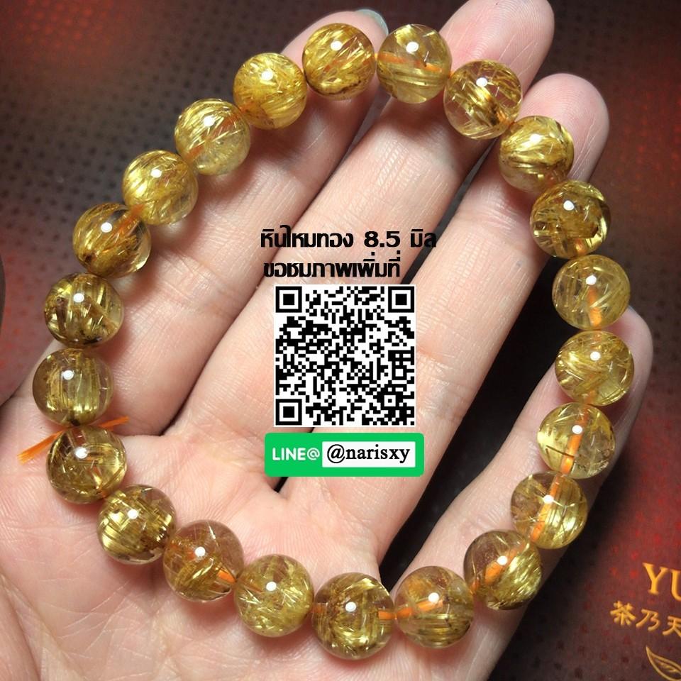 กำไลหินไหมทอง สวยที่สุด หินไหมทองRutile Quartz 8.5มิล เกรดพรีเมี่ยม (สอบถามก่อนซื้อนะคะ)