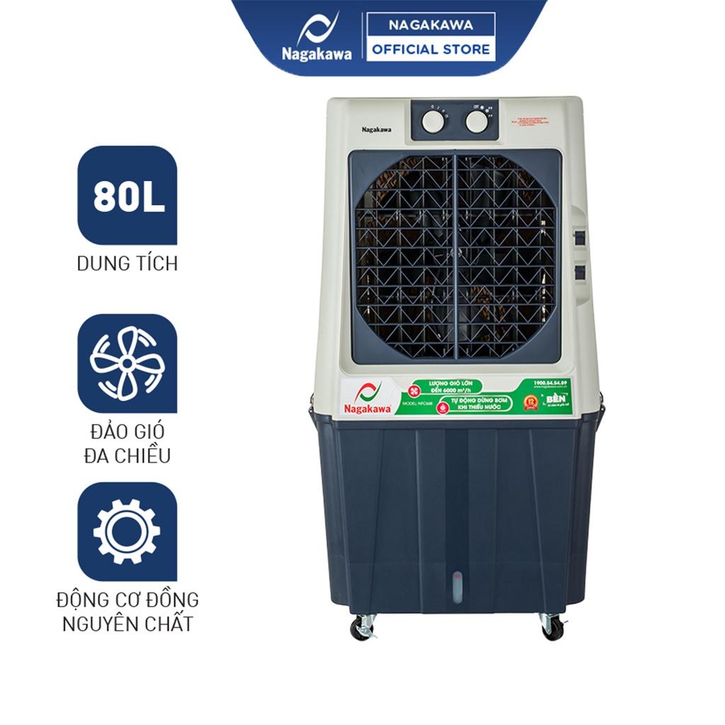 [Mã 159ELSALE hoàn 7% xu đơn 300K] Máy làm mát - Quạt điều hòa 80 Lit trang bị tấm làm mát Cooling Pad Nagakawa NFC668