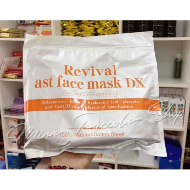 Mask Revival Ast face DX