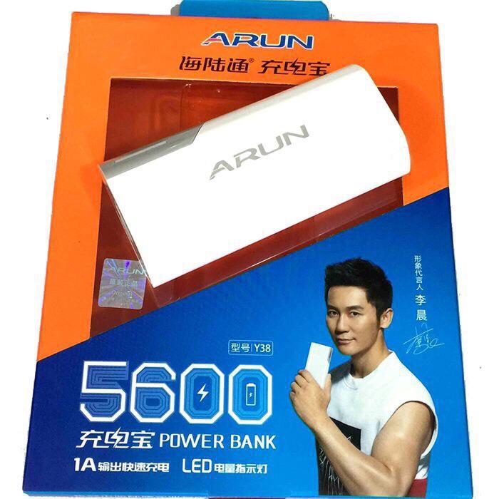 Pin Sạc Dự Phòng Arun 5600mah BH12 tháng dùng được cho mọi dòng điện thoại - Uni Shop