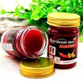 Dầu cù là nóng - Ớt đỏ Herb Balm Thái Lan thumbnail