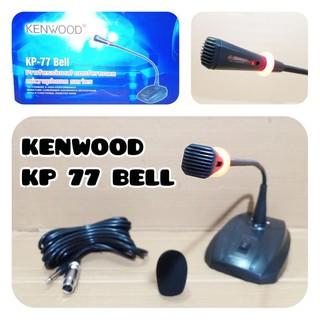 KENWOOD Dây cáp Kp 77 BELL MICROPHONE thumbnail