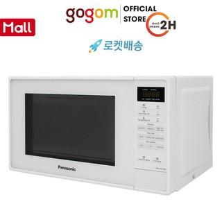 Lò vi sóng Panasonic NN-ST25JWYUE 20 lít VIS010IME27 GOGOM-1026 thumbnail