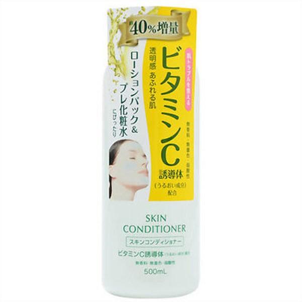 Lotion Naris Up Skin Conditioner Nhật Bản chai 500ml
