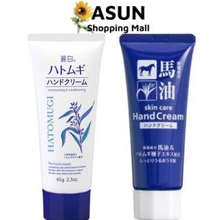 Hatomugi - Kem Dưỡng Da Tay Chiết Xuất Ý Dĩ & Dầu Ngựa Cosme Station Horse Oil & Hatomugi Hand Cream (60-65g)