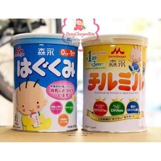 Sữa lon MORINAGA Nội Địa Nhật 820g thumbnail