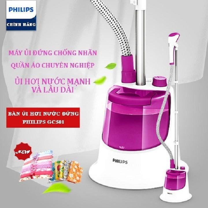 Bàn ủi hơi nước đứng Philips GC501
