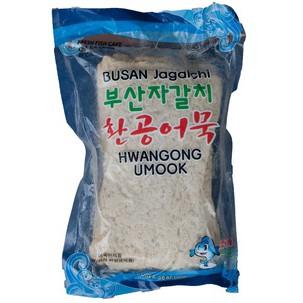 Combo 2 túi chả cá Hàn Quốc 450gr (SP Chính Hãng)