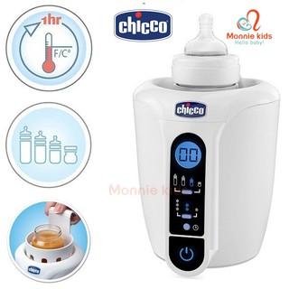 Máy Hâm Sữa Và Thức Ăn Điện Tử CHICCO 7390 (Bảo Hành 12 Tháng) thumbnail