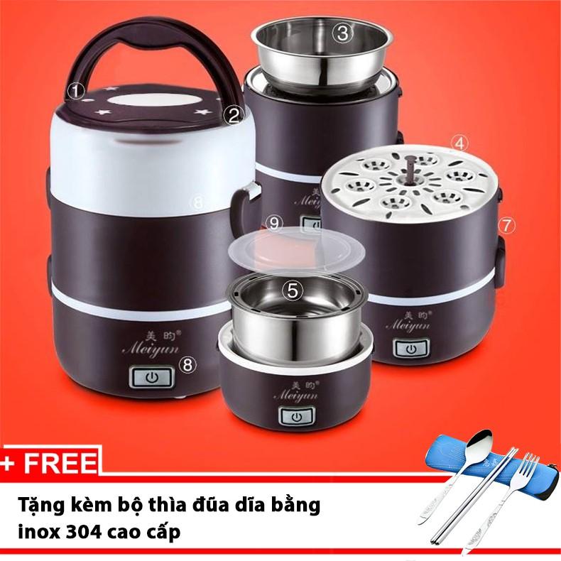 Hộp cơm hâm nóng cắm điện inox 3 tầng Meiyun
