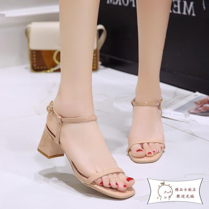 giày cao gót đế vuông - 14517997 , 2477187532 , 322_2477187532 , 236300 , giay-cao-got-de-vuong-322_2477187532 , shopee.vn , giày cao gót đế vuông