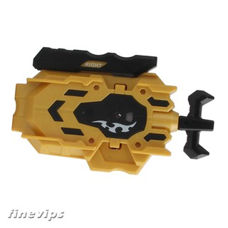 Yellow High Performance Plastic Double Steering String Launcher