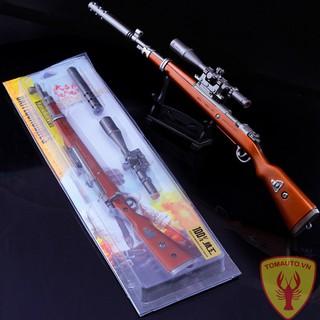 Mô hình súng K98 PUBG 36cm