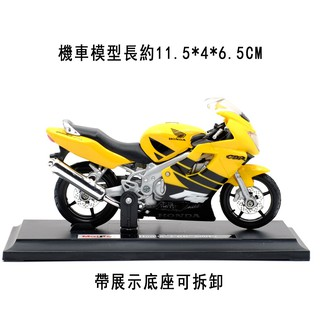 Mô Hình Xe Mô Tô Honda Cbr 600 F 4 Bằng Hợp Kim