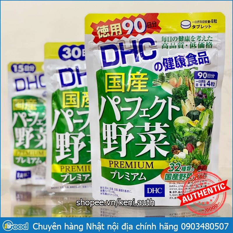 [Mã FMCGFSS11 giảm 8% đơn 250K] Viên uống DHC rau củ quả Premium Nhật Bản