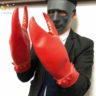 1 Pair Crab Lobster Claws Gloves Cosplay Funny Party Latex Novelty Toy