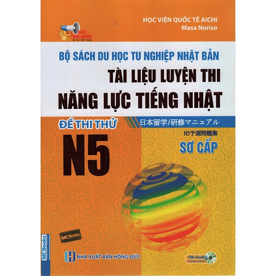 Bộ Sách Du Học/Tu Nghiệp Nhật Bản - Đề Thi Thử N5 (Kèm CD) - 3523445 , 852236332 , 322_852236332 , 102000 , Bo-Sach-Du-Hoc-Tu-Nghiep-Nhat-Ban-De-Thi-Thu-N5-Kem-CD-322_852236332 , shopee.vn , Bộ Sách Du Học/Tu Nghiệp Nhật Bản - Đề Thi Thử N5 (Kèm CD)