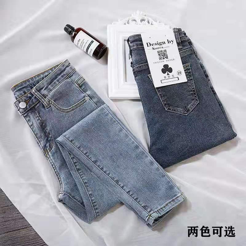 Women Jeans 2019 Autumn High Waist Trousers Slim Denim Pants