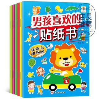 Bộ Đồ Chơi Sticker Dán Phát Triển Trí Não Cho Bé Trai 2-3 – 4-6 Tuổi