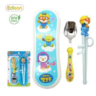 Set đồ dùng ăn dặm cho bé MADE IN KOREA 2 món thìa INOX, đũa tập gắp xỏ ngón tay phải cho bé Edison - có hộp đựng kèm