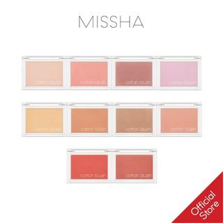 Phấn Má Hồng MISSHA Cotton Blusher 4g