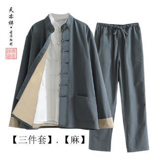 Set Đồ Vest Thời Trang Trung Hoa Cho Nam