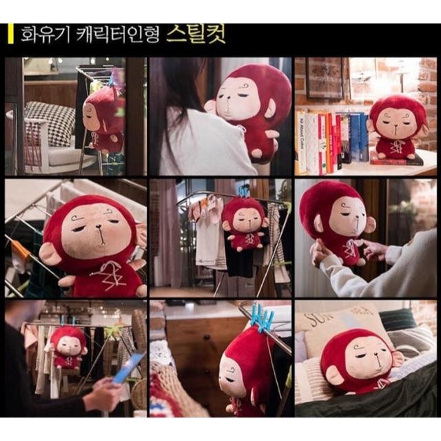 Khỉ Son Oh Gong
