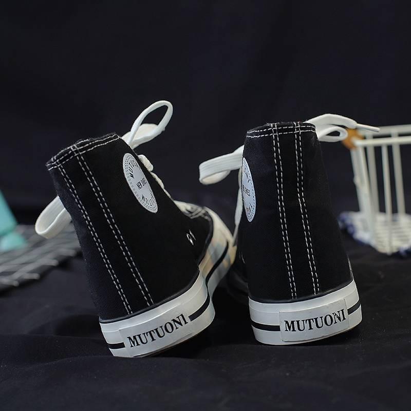 ช่วยเหลือรองเท้าผ้าใบหญิงฮาราจูกุรองเท้าผ้ารองเท้าแบน
