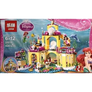 Lego toà lâu đài của nàng tiên cá Ariel – 424 khối cho bé gái