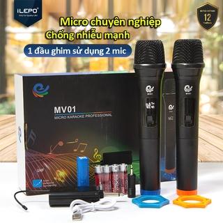 Micro Không Dây chuyên dành cho mọi loa kéo, hát nhẹ và êm, phù hợp cho những bữa tiệc dã ngoại, bảo hành 12 Tháng MV01
