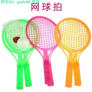 bộ đồ chơi bóng tennis bằng nhựa cho bé