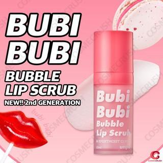 TẨY TẾ BÀO CHẾT MÔI SỦI BỌT BUBI BUBI LIP 12g - tẩy sạch da thừa, làm mềm và hồng môi thumbnail