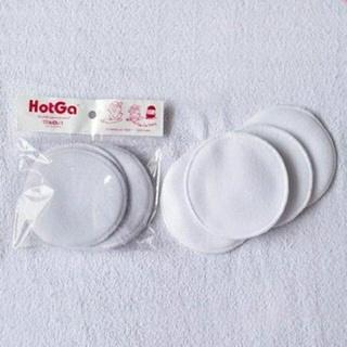 Túi 4 Miếng Lót Thấm Sữa Hotga Giặt Lại Được Tái Sử Dụng Hàng Việt Nam Hotga thumbnail