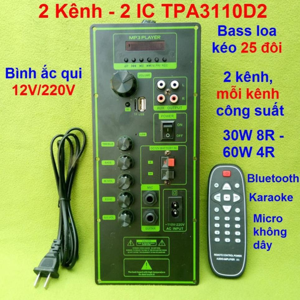 Mã 159ELSALE hoàn 7% đơn 300K] Mạch loa kéo TPA3110D2 2 kênh Bass đôi 2 tấc  60W-120W Bluetooth Karaoke