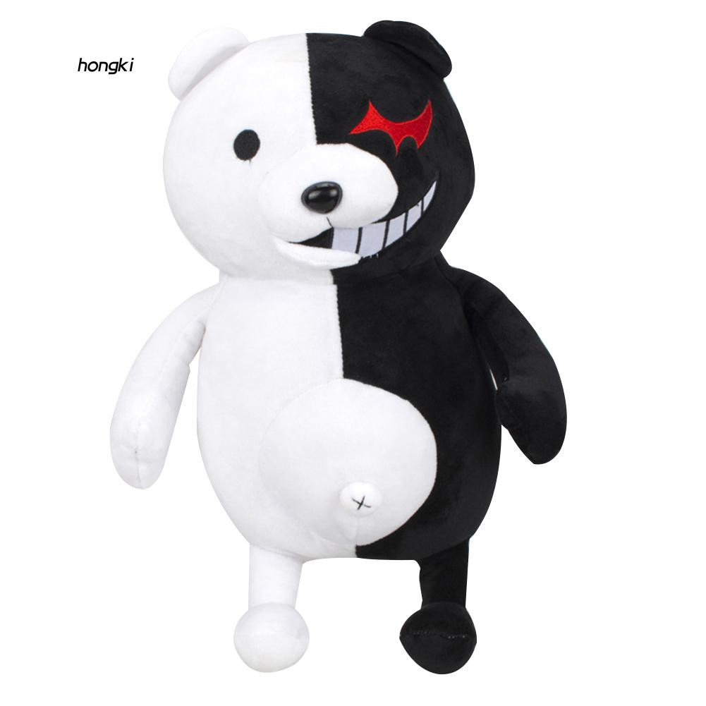 Đồ chơi gấu 36cm 2 màu trắng đen dùng làm quà tặng