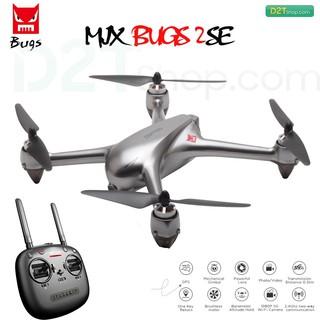 Máy bay MJX Bugs 2 SE GPS, tự trở về, Follow Me,bay quanh 1 điểm, video 1080P/30fps, FPV 300m, Wifi 5Ghz, tầm xa 1KM