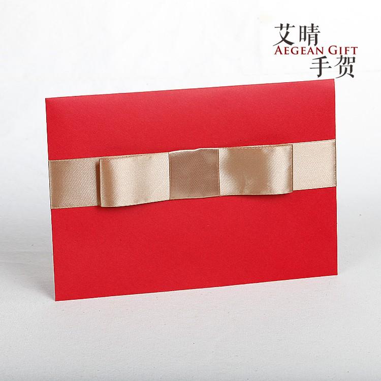 Orders over 250000 Dongshipmentsn[16x23cm] Award Envelope Gift Envelope High-en