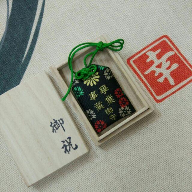 Set bùa học hành sự nghiệp và hộp gỗ Tặng vỏ nhựa có đá ngũ sắc may mắn - 2762542 , 417538933 , 322_417538933 , 80000 , Set-bua-hoc-hanh-su-nghiep-va-hop-go-Tang-vo-nhua-co-da-ngu-sac-may-man-322_417538933 , shopee.vn , Set bùa học hành sự nghiệp và hộp gỗ Tặng vỏ nhựa có đá ngũ sắc may mắn