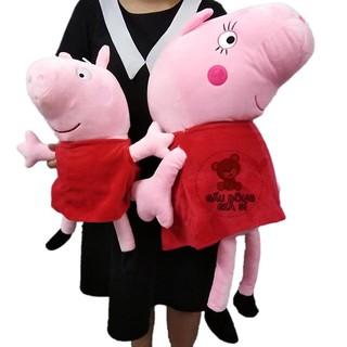 GẤU BÔNG HEO PEPPA PIG NHỒI BÔNG SIÊU MỀM MỊN GIÁ RẺ thumbnail