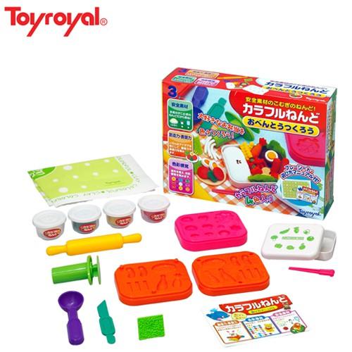 Set đồ chơi bột nặn tổng hợp 12 món