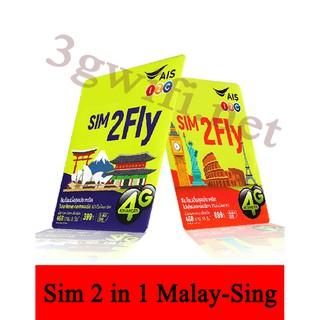 Sim Malaysia – Singapore 3G/4G, Sim Du Lịch Malaysia – Singapore Tốc Độ Cao Sahaha