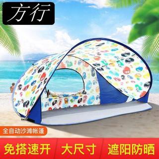 lều cắm trại chống nắng tiện lợi