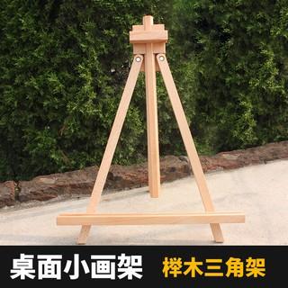 khung gỗ để bàn trang trí