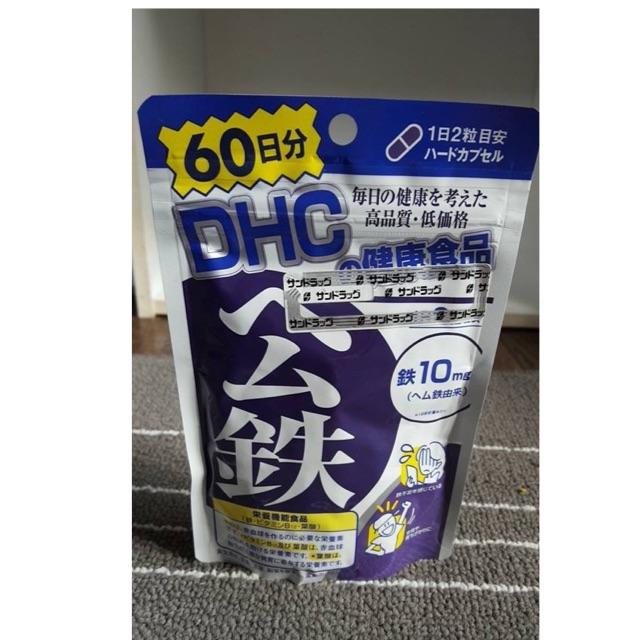 Viên uống bổ sung chất Sắt của DHC Nhật Bản 60 ngày - 2651855 , 1342503666 , 322_1342503666 , 350000 , Vien-uong-bo-sung-chat-Sat-cua-DHC-Nhat-Ban-60-ngay-322_1342503666 , shopee.vn , Viên uống bổ sung chất Sắt của DHC Nhật Bản 60 ngày