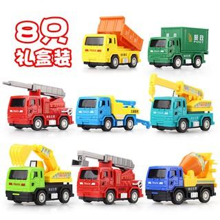 xe tải đồ chơi mini cho bé