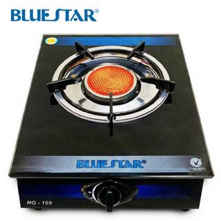 Bếp gas đơn hồng ngoại Bluestar NG-169 - Sử dụng bình gas lớn, BH 12T