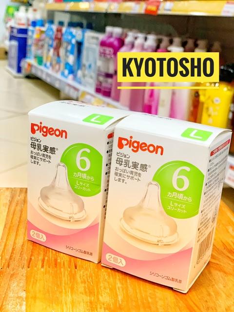 Núm ti bình sữa pigeon