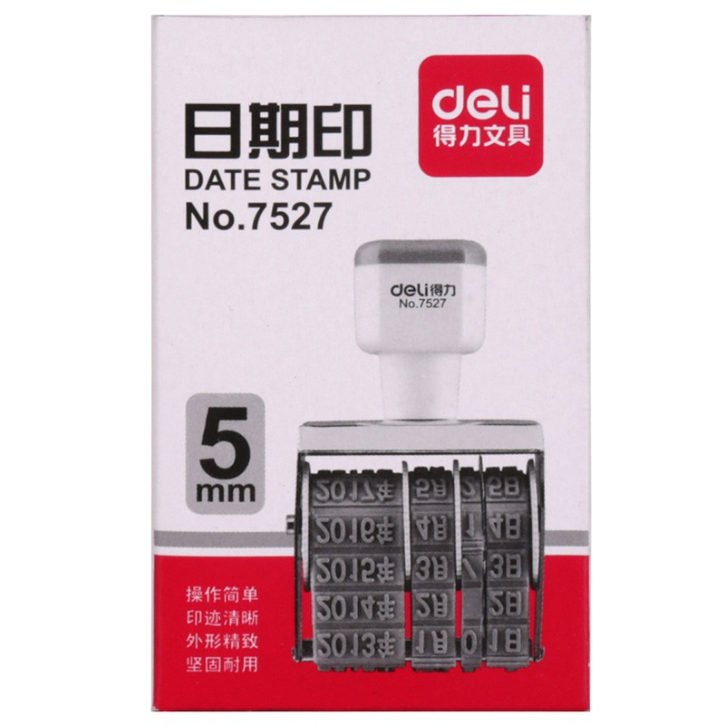 Full 250000 Dong delivery[Deli stationery] Deli 7527 date stamp Date stamp font height 5mm
