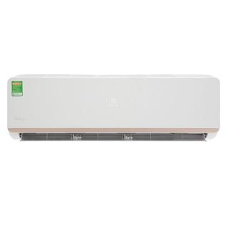 Máy lạnh ELectrolux inverter ESV12CRS-B2